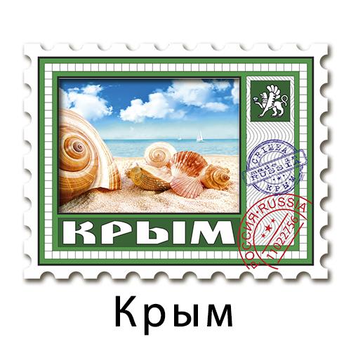 Деревянный магнит 3Д марка Крым