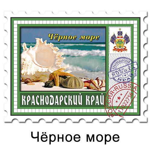Деревянный магнит 3Д марка Черное море