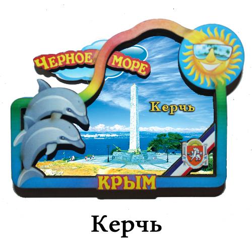 Деревянный магнит 3Д персонажи Керчь