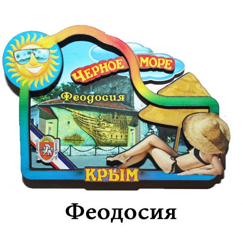 Деревянный магнит 3Д персонажи Феодосия