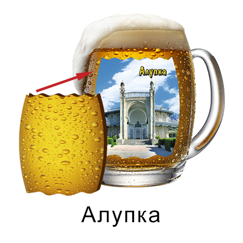 Деревянный магнит Бокал пиво Алупка