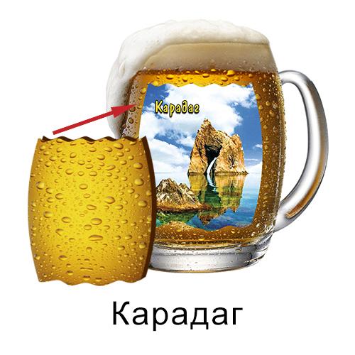 Деревянный магнит Бокал пиво Карадаг