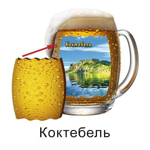 Деревянный магнит Бокал пиво Коктебель