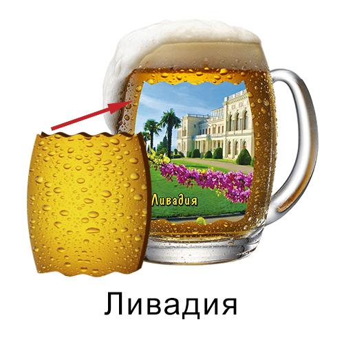 Деревянный магнит Бокал пиво Ливадия
