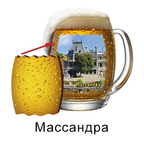 Деревянный магнит Бокал пиво Массандра