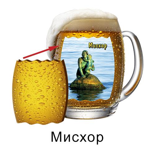 Деревянный магнит Бокал пиво Мисхор