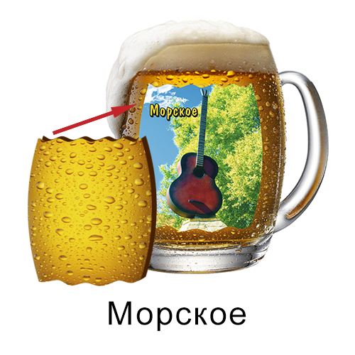 Деревянный магнит Бокал пиво Морское