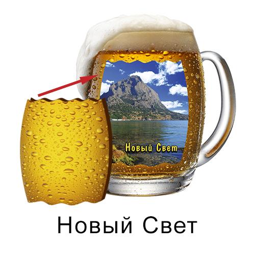 Деревянный магнит Бокал пиво Новый Свет