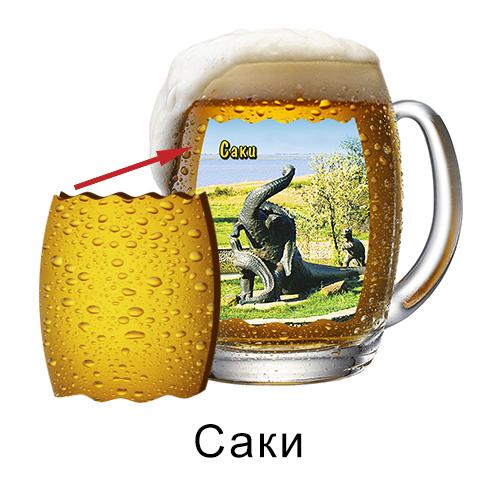 Деревянный магнит Бокал пиво Саки