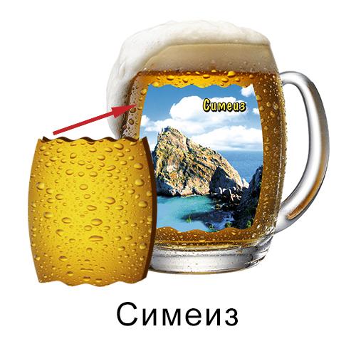 Деревянный магнит Бокал пиво Симеиз