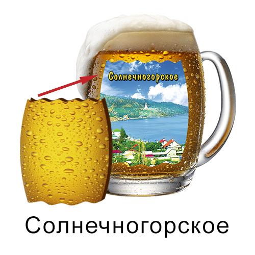 Деревянный магнит Бокал пиво Солнечногорское