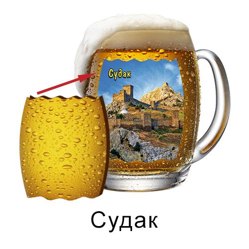Деревянный магнит Бокал пиво Судак