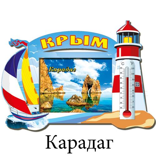 Деревянный магнит парус+маяк Карадаг