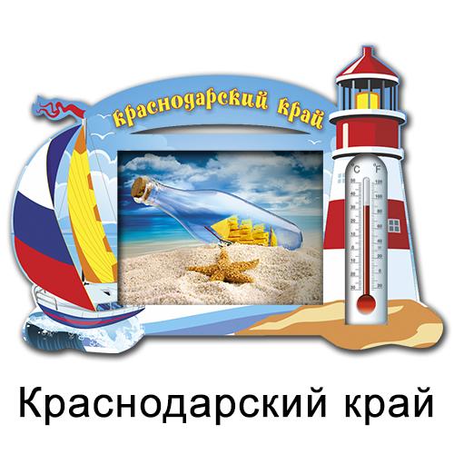 Деревянный магнит парус+маяк Краснодарский край