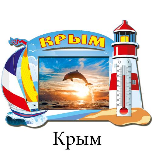 Деревянный магнит парус+маяк Крым