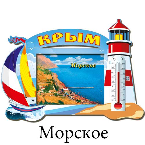 Деревянный магнит парус+маяк Морское