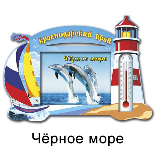 Деревянный магнит парус+маяк Черное море