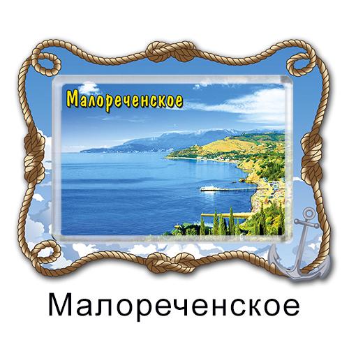 Деревянный магнит с акрилом Малореченское