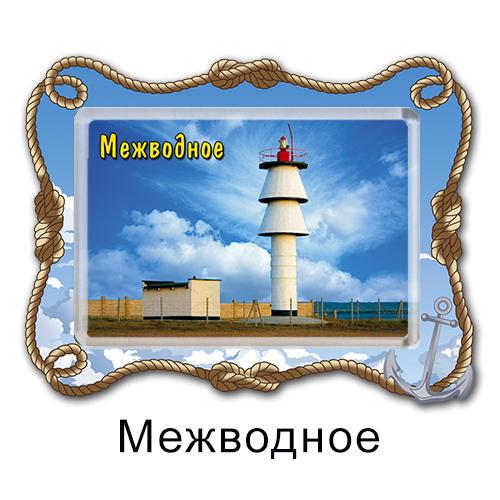 Деревянный магнит с акрилом Межводное