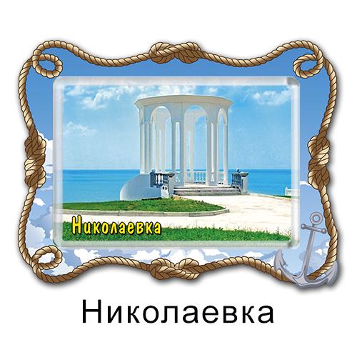 Деревянный магнит с акрилом Николаевка