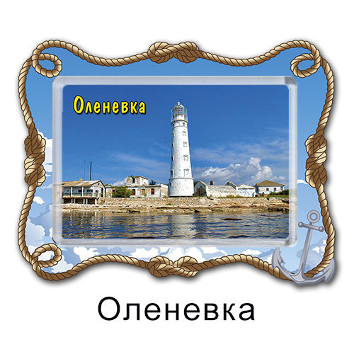 Деревянный магнит с акрилом Оленевка
