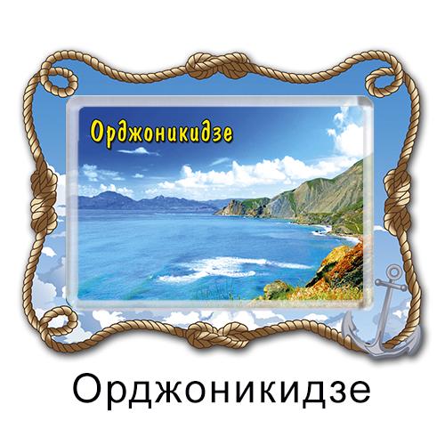 Деревянный магнит с акрилом Орджоникидзе