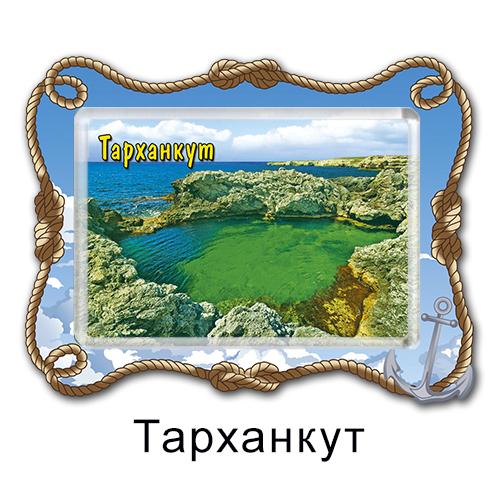 Деревянный магнит с акрилом Тарханкут