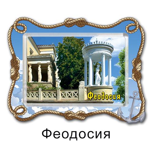 Деревянный магнит с акрилом Феодосия