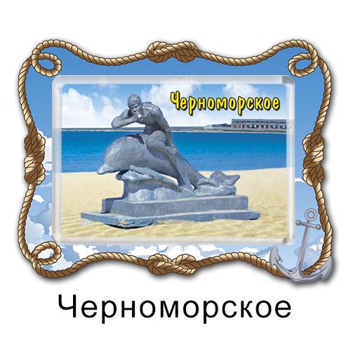 Деревянный магнит с акрилом Черноморское