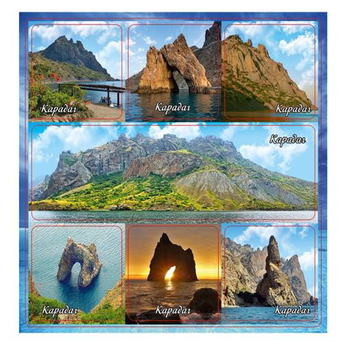Набор мягких магнитов Карадаг  (7 шт) панорама