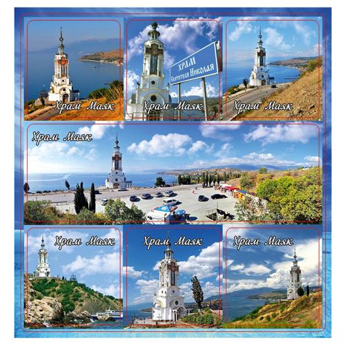 Набор мягких магнитов Храм-маяк  (7 шт) панорама