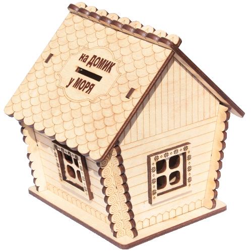 Копилка деревянная Домик