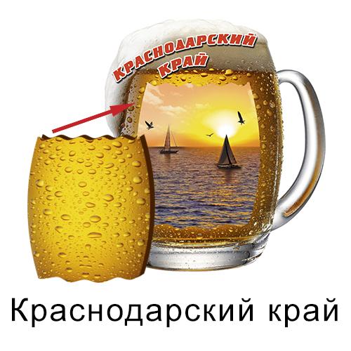 Деревянный магнит Бокал пиво Краснодарский край