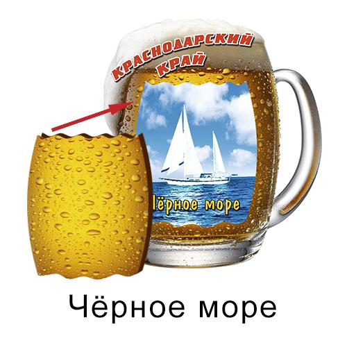 Деревянный магнит Бокал пиво Черное море