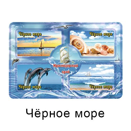 Деревянный магнит окошки цвет Черное море