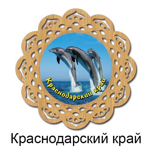 Деревянная Тарелка Цветная Краснодарский край  8см
