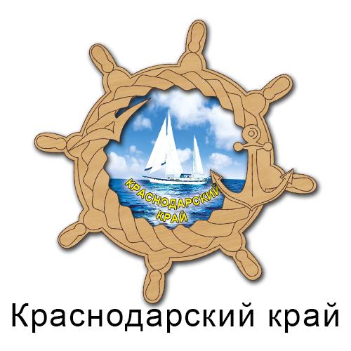 Деревянный магнит Многослойный цветной Краснодарский край