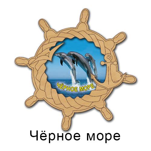 Деревянный магнит Многослойный цветной Черное море