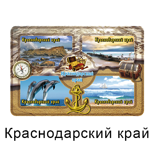 Деревянный магнит окошки цвет Краснодарский край