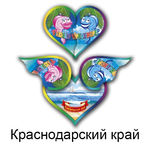 Деревянный магнит цветной сердце Краснодарский край