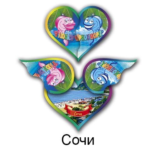 Деревянный магнит цветной сердце Сочи