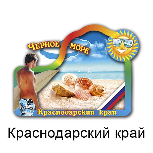 Деревянный магнит 3Д персонажи Краснодарский край