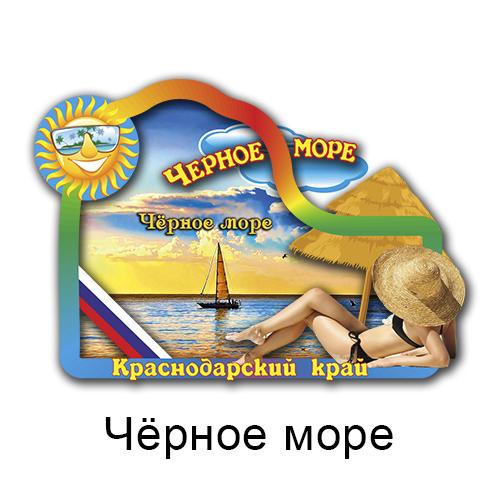Деревянный магнит 3Д персонажи Черное море