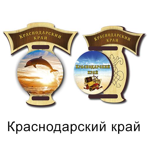 Деревянный 3Д Глобус крутящийся Краснодарский край