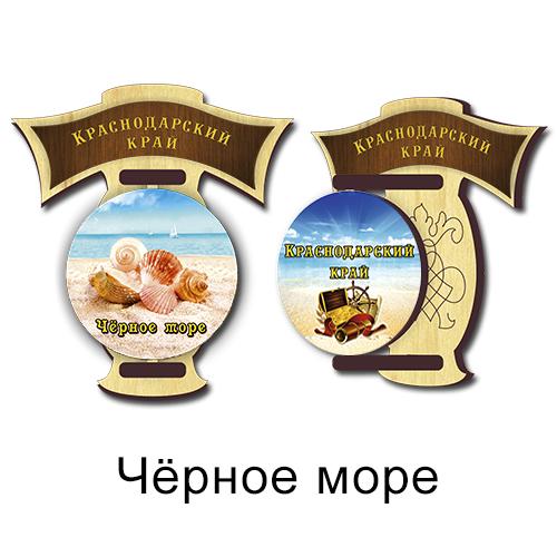 Деревянный 3Д Глобус крутящийся Черное море