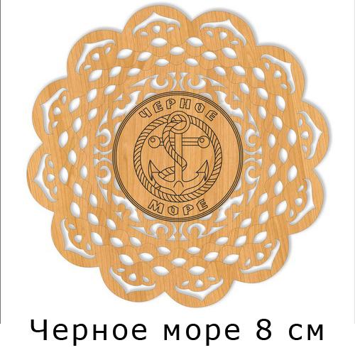 Деревянная Тарелка Резная Черное море 8см