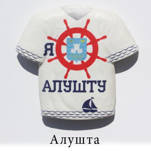 Керамический магнит футболка белая Алушта