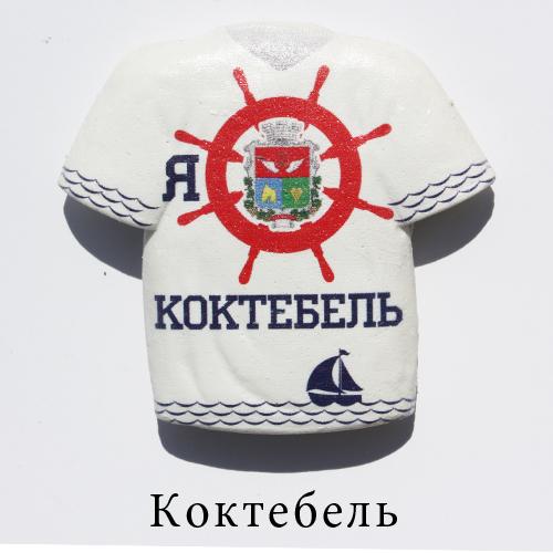 Керамический магнит футболка белая Коктебель