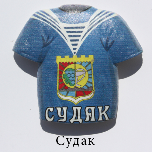 Керамический магнит футболка синяя Судак
