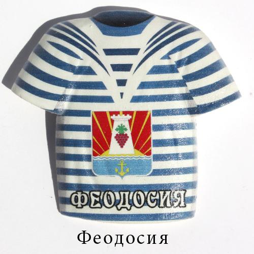 Керамический магнит футболка тельняшка Феодосия